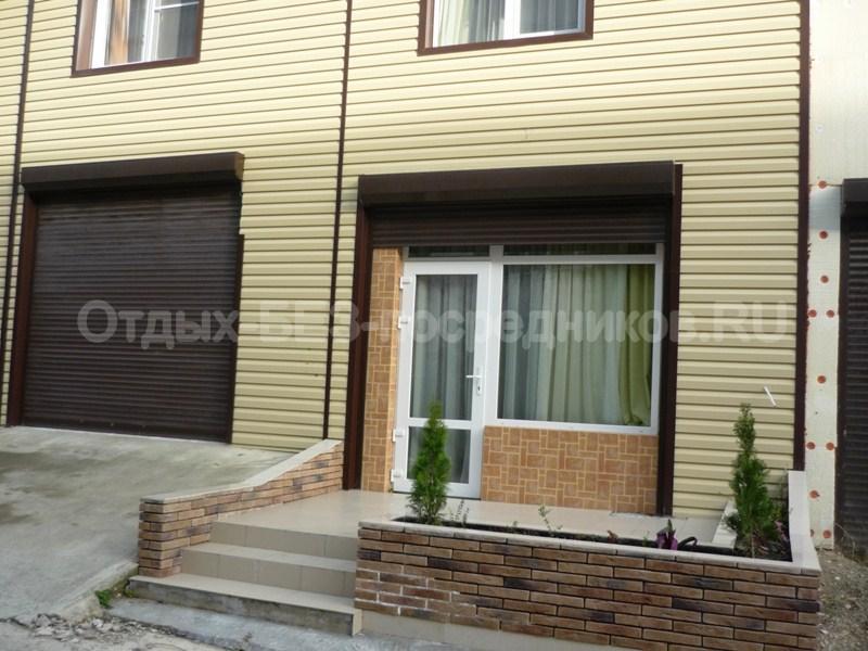 подобранное термобелье дом под ключ в ольгинке цены OUTLAST благодаря особой